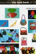 04_textile_report_ete2004-t.jpg